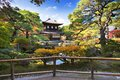 Ginkaku ji temple in kyoto japan during the fall season Royalty Free Stock Photos