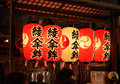 Night of Gion Matsuri festival in summer, Kyoto Japan. Royalty Free Stock Photo
