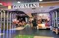 Giormani shop in hong kong located mega box kowloon bay mainly sells home daily products Royalty Free Stock Image