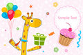 Giraffe with gift and balloons Royalty Free Stock Image