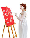 Girl dressed in greek costume painting on white Stock Photography