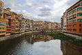 Girona Stock Image
