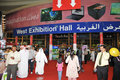 GITEX 2009 - Entrance to West Exhibition Hall Royalty Free Stock Photography
