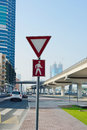Give way to pedestrians sign in uae Royalty Free Stock Image