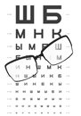 Glasses on the table with eye test chart in the background Royalty Free Stock Photo