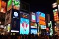 stock image of  Glico Man sign, Osaka, Japan