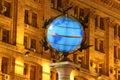 Globe in kiev maydan Royalty Free Stock Photo