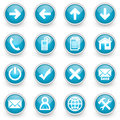 Glossy circle web icons set Royalty Free Stock Photo