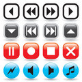 Glossy Media Player Buttons Royalty Free Stock Photo