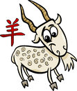 Goat chinese zodiac horoscope sign cartoon illustration of Stock Photo
