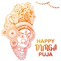 Goddess Durga Face in Happy Durga Puja Subh Navratri background Royalty Free Stock Photo