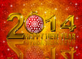 Gold 2014 Happy New Year Snowflakes Ornament Illustration Stock Photo