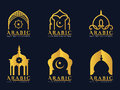 Gold Arabic windows and doors architecture logo vector set design Royalty Free Stock Photo
