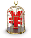 Gold cage with yen clipping path included image Stock Images