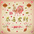 Gold Calligraphy 2017. Happy Chinese new year of the Rooster. vector concept spring. dragon scale background pattern art