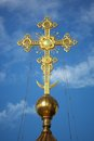Gold Christian cross Royalty Free Stock Photography