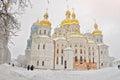 Gold Domes Of Ukraine