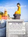 Gold Giant Buddha, Main Buddha Statue at Sanbanggulsa Temple, Sa