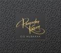 Gold glitter Lettering Ramadan Kareem on the Arabic girish seamless pattern. Background for festive design. Vector