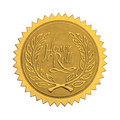 Gold honor seal star with roll wreath isolated on white background Stock Photos