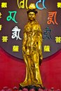 Golden Chinese goddess Royalty Free Stock Images