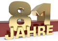 Golden digit eighty one and the word of the year. Translated fro