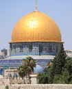 The Golden Dome of the Rock, Jerusalem