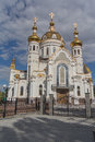 Golden domes of the Orthodox church Royalty Free Stock Photo