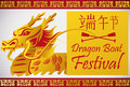 Golden Dragon Boat with Paddles in Sign for Duanwu Festival, Vector Illustration Royalty Free Stock Photo