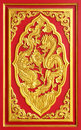 Golden dragon carved from wood color Royalty Free Stock Image