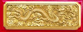 Golden dragon(Chinese: Long) wood carving Stock Images