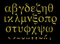 Golden engraved Greek alphabet lettering set Royalty Free Stock Photo