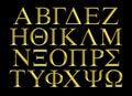 Golden engraved Greek alphabet lettering set Royalty Free Stock Photo