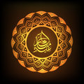 Golden frame with Arabic text for Eid celebration. Royalty Free Stock Photo