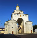 Golden Gates in Vladimir, Russia Royalty Free Stock Photo