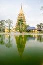 Golden Pagoda at Wat Tha-it , Angthong Province