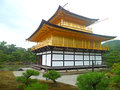 Golden pavilion in kyoto the veiw of japan Stock Image