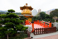 Golden pavilion pavilion of absolute perfection in nan lian garden diamond hill kowloon hong kong Stock Image