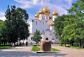 Golden ring of russia yaroslavl new assumption cathedral at the unesco world heritage site in the historic part the city Stock Image