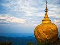 Golden rock, Kyaikhtiyo pagoda, Myanmar