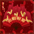 Golden rooster tell good new card this illustration is drawing chinese year with in red fan background Stock Images