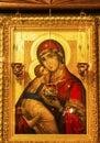 Golden saint barbara icon basilica saint michael cathedral kiev ukraine monastery s is a functioning ukrainian Royalty Free Stock Images