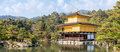Golden temple panorama landscape of pavilion kinkakuji in kyoto japan Stock Images