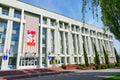 Gomel regional association of trade unions trade union house belarus may sovetskaya street belarus Stock Photo