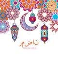 Gometric flowers with lamps hanging to ramadan kareem background