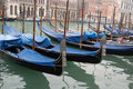 Gondola park Venive Royalty Free Stock Photography