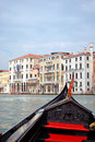 Gondolas in Venice Stock Photography