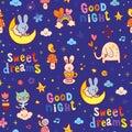 Good night sweet dreams kids seamless pattern
