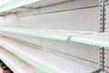 Goods shelf close view of Stock Photo