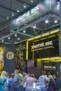 Gouden age jewelry company cabine Royalty-vrije Stock Afbeeldingen